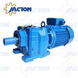 R37 RF37 Helical Gearmotor 0.18kw-0.55kw 0.75kw 1.1kw 1.5kw 2.2kw 3kw