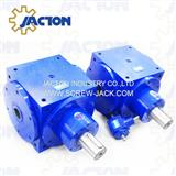 miniature 2-output shaft gearbox