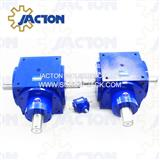 smallest angle gear box