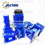 gear motor with screw actuator