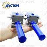 small worm gear actuator