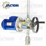 Motorized screw lift mechanism 5 tons